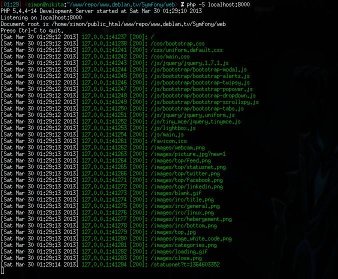 Développer un site web en php sans installer Apache, Ngiinx ou Lighttpd